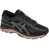 Asics METARUN Ladies